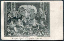 Japan Riogoku Family Theatre Artistes Postcard - Other