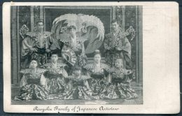 Japan Riogoku Family Theatre Artistes Postcard - Japan