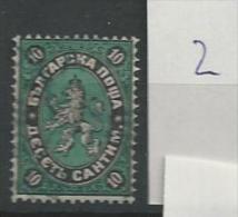 "1879 USED Bulgaria, Expertisized  ""Scheller"" - 1879-08 Prinsdom"