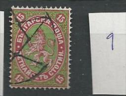 1881 USED Bulgaria, - 1879-08 Prinsdom