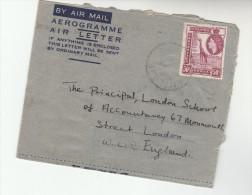 1958 KENYA UGANDA AEROGRAMME Entebbe To GB Stamps Giraffe - Kenya, Uganda & Tanganyika
