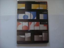 PAYS BAS -  Année Complete 1984 / JAARCOLLECTIE / La Pochette Annuel  - Neuf - Voir Photo - Pays-Bas