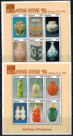 Guyana 1994 SC 2767-2768 MNH Art - Guyana (1966-...)