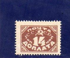 URSS 1925 * SANS FILIGRANE DENT 14.5