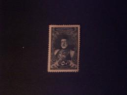 Türkiye تركيا Turkey TURQUIE OTTOMAN 1916 Sultan Mehmed V MNH - Nuovi