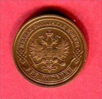 2 KOPPECK 1915  ( KM  20.3)   TB+ 4 - Russia