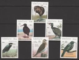 LAOS  NON DENT./IMPERF  BIRDS    **  MNH  VF  M324 - Laos