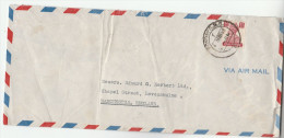 1948 Air Mail  INDIA GVI Stamps COVER  To GB - India (...-1947)