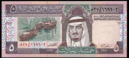 Saudi Arabia 5 RIYALS 1983 P 22d UNC  Arabie Saoudite, Saudi-Arabien ) - Arabie Saoudite