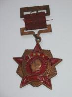 Décoration - Médaille à Identifier - CHINE OU COREE ?  *** EN ACHAT IMMEDIAT *** - France