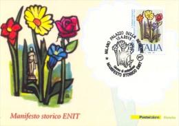 Italia 2015 FDC Maximum Card Turismo: Manifesto Storico Dell'ENIT - Holidays & Tourism