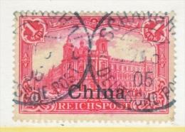 GERMANY  IN  CHINA  33   (o)     No Wmk. - Offices: China