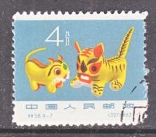 PRC  739    (o) - 1949 - ... People's Republic