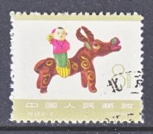 PRC  740    (o) - 1949 - ... People's Republic