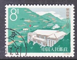 PRC  761    (o) - 1949 - ... People's Republic