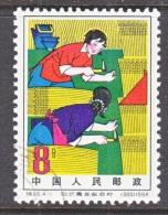 PRC  791    (o) - 1949 - ... People's Republic