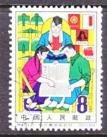 PRC  793    (o) - 1949 - ... People's Republic