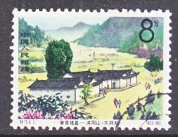 PRC  838    (o) - 1949 - ... People's Republic