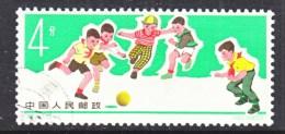 PRC  891    (o)   SOCCER - 1949 - ... People's Republic