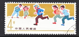 PRC  892    (o) - 1949 - ... People's Republic