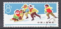PRC  893    (o) - 1949 - ... People's Republic