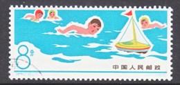 PRC  895    (o)   SWIMMING - 1949 - ... People's Republic