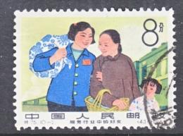 PRC  908    (o) - 1949 - ... People's Republic