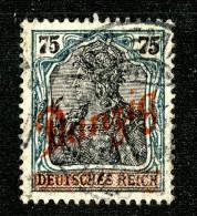 5248 Y Danzig 1920  Michel # 25 (o)  ( Cat. €7. ) - Danzig
