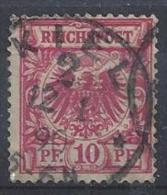 Germany 1889 (o) Mi.47  (Kiel `90) - Allemagne