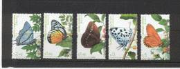 2007 Hong Kong Butterflies II Stamps Insect Butterfly Tree Flower - 1997-... Chinese Admnistrative Region