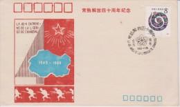 (SC) China 1989 Special Cancellation : 40 Years Changdu´s Liberation - 40 Jaroj De La Liberigxo De Changdu - 1949 - ... République Populaire