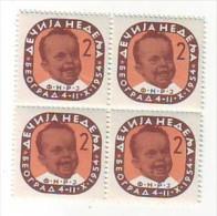 YUGOSLAVIA FNRJ 12,unused - 1945-1992 Repubblica Socialista Federale Di Jugoslavia