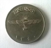 Monnaies - Afghanistan - 2 Afghanis 1961 - - Afghanistan