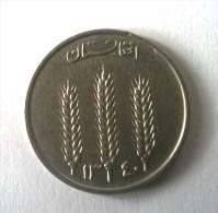 Monnaies - Afghanistan - 1 Afghani 1961 - - Afghanistan