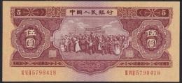 1953 P.R. China The 2nd Print Of Renminbi, $5 Bill, Reprint UMC - China