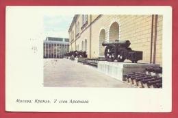 Moscou /Moscow -Kremlin - Canons / Guns Before The Walls ( Voir Verso ) - Russie