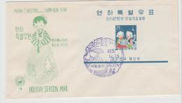 Ko-S031 / Brief (cover) Weihnachten 1959 (25 Wh) - Korea (Süd-)