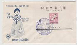 Ko-S032 / Brief (cover) Weihnachten 1959 (30 Wh) - Korea (Süd-)