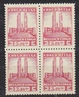 Belgisch Congo 1941 Monument Koning Alibert I 2,5fr Bl Van 4 ** Mnh (26271A) - 1923-44: Ongebruikt