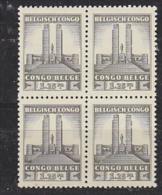 Belgisch Congo 1941 Monument Koning Alibert I 1,25 Fr Bl Van 4 ** Mnh (26271C) - Belgisch-Kongo