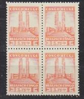 Belgisch Congo 1941 Monument Koning Alibert I 1,75 Fr Bl Van 4 ** Mnh (26271D) - Belgisch-Kongo