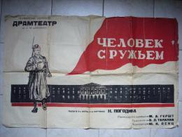 Grande Affiche En Russe à Déchiffrer Vendue En L'état Marouflée Sur Gaze Environ 100 X 70 Cm - Afiches