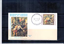 FDC Du Cameroun - Noël - Tableau De Charles Le Brun (à Voir) - Cameroun (1960-...)
