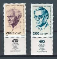 Israel - 1978, Michel/Philex No. : 772/773,   - MNH - *** - Full Tab - Israel