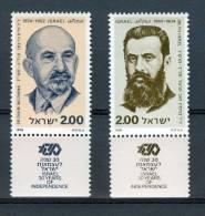 Israel - 1978, Michel/Philex No. : 761/762,   - MNH - *** - Full Tab - Israel
