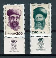 Israel - 1978, Michel/Philex No. : 766/767,   - MNH - *** - Full Tab - Israel