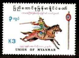 (014) Myanmar / Burma / Birmanie  Animals / Tiere / Horse Rider / Cheval / Pferd  ** / Mnh  Michel 322 - Birmania (...-1947)