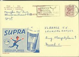 Publibel Obl. N° 1859 ( Bier; Bière; SUPRA  Chevalier Marin - Mechelen) Obl: Gent 1962 + Flamme Sur Brugge - Publibels