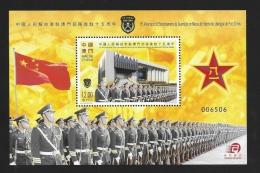 Macau Macao 2014 15th Ann People's Liberation Army Garrison Flag S/S MNH - 1999-... Région Administrative Chinoise