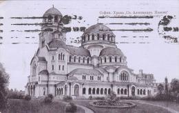 SOFJA - L'Eglise St.Alexandro Nevsky, Gel.1926, 2 Fach Frankiert - Bulgarien